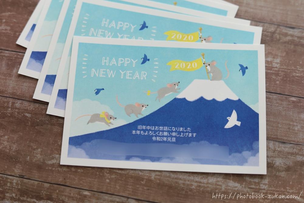 年賀状デザインがおしゃれ!おすすめ年賀状ネット印刷業者