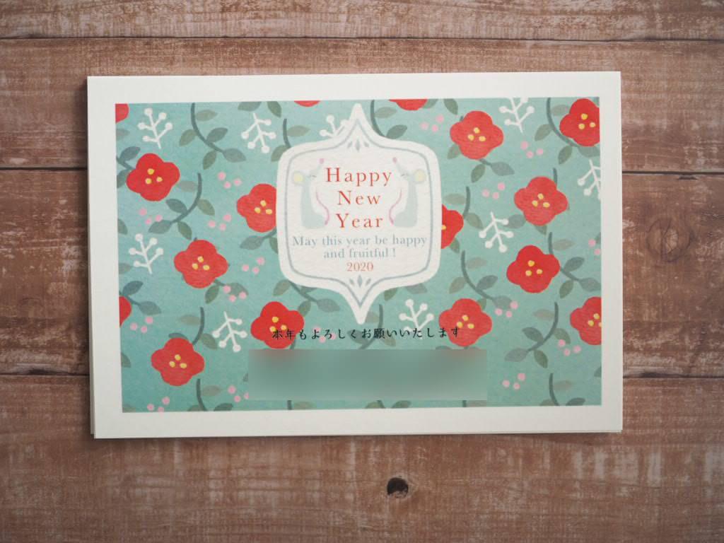 【口コミ】Digipri(デジプリ)で年賀状を作ってみた