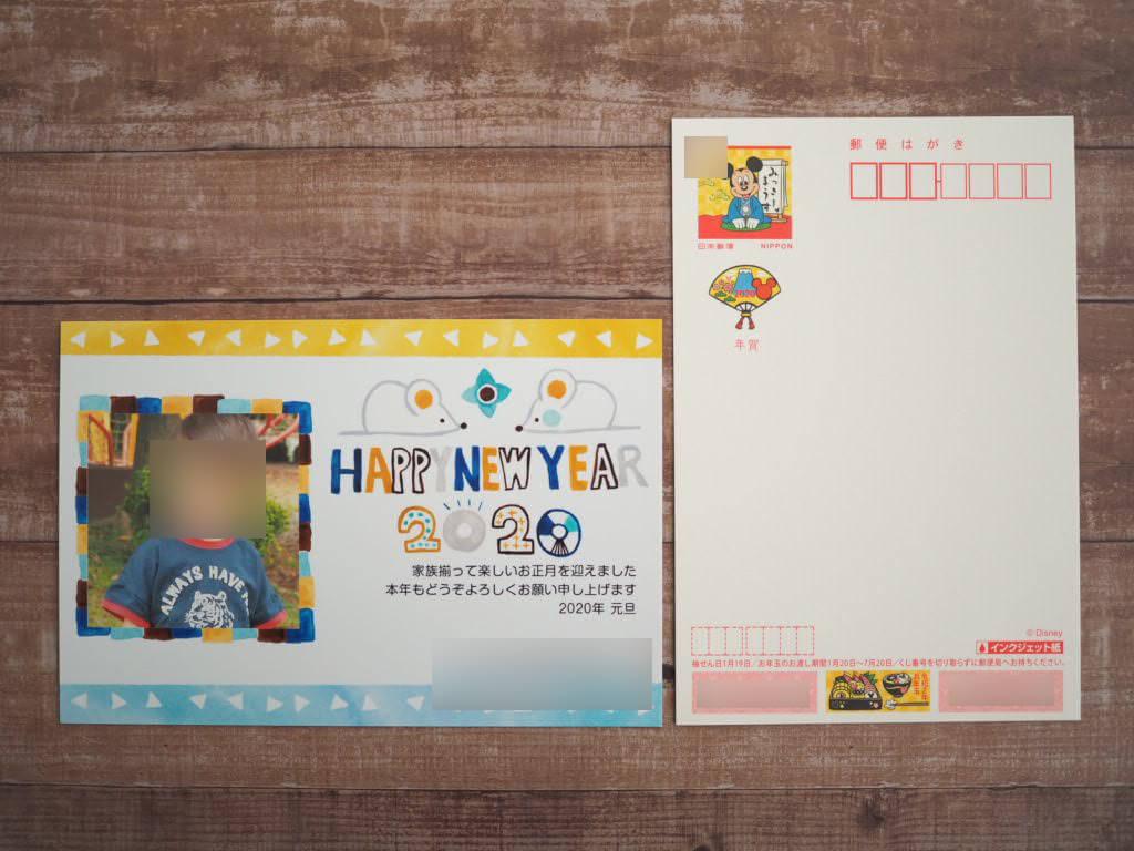高画質な年賀状が作れる!銀塩プリントのおすすめ年賀状印刷