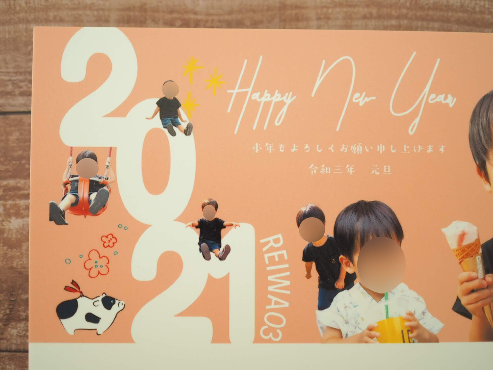 年賀状写真印刷製作所のメリット